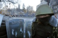 МВД заявило о трех пострадавших на Майдане