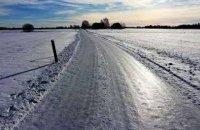 Днями в Україні очікується зниження температури та мокрий сніг
