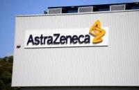Сім'я француженки, яка померла після щеплення вакциною AstraZeneca, поскаржилась в прокуратуру