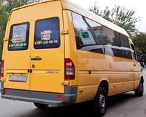 Стоимость проезда в днепропетровских маршрутках повысится до 2,5 грн
