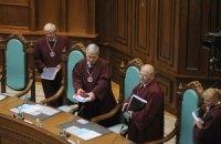 КС дозволив зняти недоторканність із депутатів
