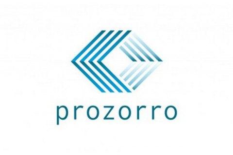 Фонд гарантування вкладів почне продавати активи банків-банкрутів через ProZorro.Продажі 17-20 жовтня