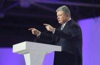 Передвиборну програму Порошенка представлять у Києві в суботу