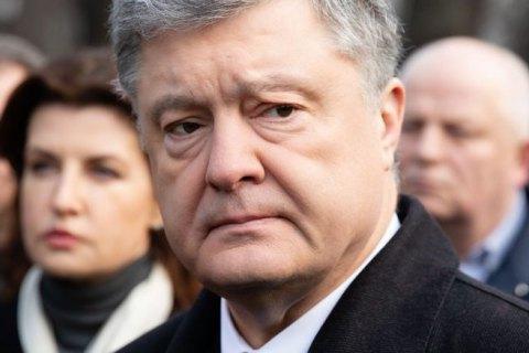 ГБР вызвало Порошенко на допрос по делу о контрабанде картин