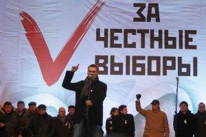 Навальный заявил о рождении настоящей оппозиции в России