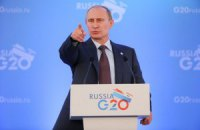 Десять сигналов Путина