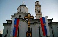 Фантомні болі Сербської церкви. Що заважає Белграду визнати ПЦУ?