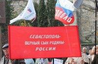 В ПР предложили вывести Севастополь из-под контроля Президента
