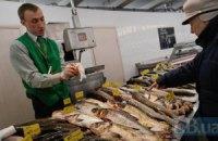 Россия запретила норвежскую рыбу