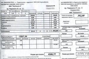 Україна підвищить комунальні тарифи для Криму