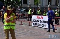 Полиция открыла 210 уголовных и более 800 административных дел по нарушениям, связанным с избирательной кампанией