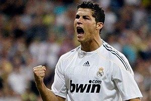 """Роналду: не понимаю, как """"Реал"""" мог избавиться от Озила"""