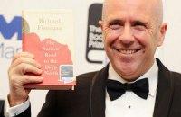 Букеровскую премию-2014 получил австралийский писатель Ричард Флэнаган