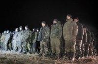З полону бойовиків звільнено майора ЗСУ