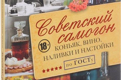 Україна заборонила ще три російські книги