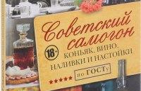 Украина запретила еще три российские книги