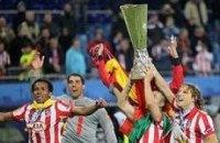 """Испанский """"Атлетико"""" выиграл Лигу Европы"""
