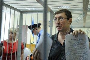 Сегодня в Печерском суде будет жарко: продолжится суд над Луценко