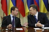 """Медведев припомнит Украине """"танцы на костях"""""""