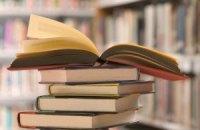 В Украине стали печатать больше книг