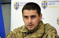 Бойцы АТО потребовали объяснений Саакашвили о растрате средств для военных
