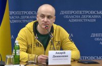 Нардеп Денисенко бросил бутылку в судью, зачитывавшего решение о доставке Корбана