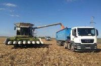 """Арабский фонд завершил сделку по приобретению украинского агрохолдинга """"Мрия"""""""