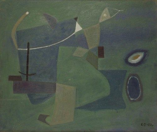 """Карло Звіринський, """"У просторі"""", 1960 р."""