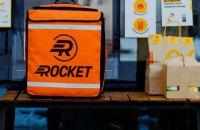 Інвестора сервісу доставки Rocket підозрюють у шахрайській схемі, - ЗМІ
