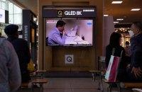 КНДР и Южная Корея возобновили каналы связи после двухмесячного перерыва