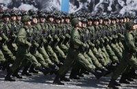 У Міноборони РФ назвали армію соціальним ліфтом і генератором розвитку