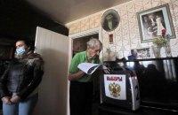 Останній день голосування у Держдуму Росії триває на тлі масових порушень