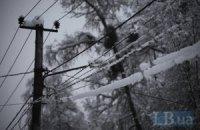 Непогода обесточила 30 населенных пунктов в Киевской области