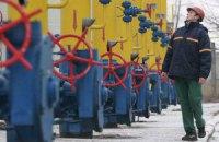Україна відновила реверс газу з Угорщини