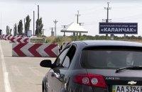 Госпитализированы пять пограничников, которые жаловались на плохое состояние из-за выбросов в Крыму