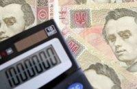 Минфин предупредил о невыполнении бюджета на 2014 год