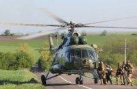 Військові запобігли теракту на День Перемоги у Святогорську