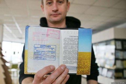Білорусь скасувала заборону на в'їзд Жадану