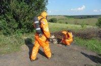 На окраине Хмельницкого нашли контейнер с радиоактивным веществом