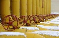 Транзит российского газа упал на 28%
