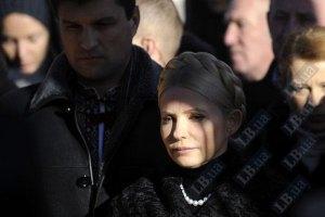Тимошенко просить дозволу попрощатися зі свекром