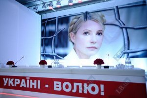 """В """"Батькивщине"""" говорят о фальшивках от имени Тимошенко"""