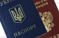 Кримчани до 18 квітня мають визначитися з громадянством