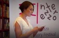 Софія Андрухович представила своє нове оповідання