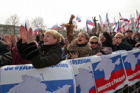 Окупаційна влада Криму готується відзначати п'ятиріччя анексії півострова