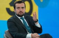 """У Зеленського хочуть зробити """"деолігархізацію"""" новин на телеканалах"""