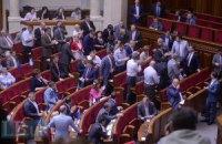 Рада провалила законопроект о ГТС, Турчинов анонсировал официальное заявление Яценюка