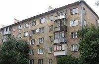 Половина киевских многоэтажек требует капремонта, - Мазурчак