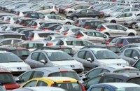 Продажи автомобилей в Украине упали до минимума за 15 лет