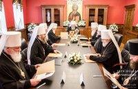 Синод УПЦ МП попросил Порошенко оградить церковь от политических спекуляций